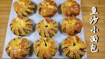 豆沙小面包学会这个配方就够了,一次发酵,柔软拉丝,做法超简单