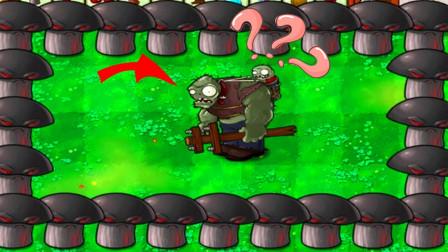当全场毁灭菇同时爆炸,巨僵:这谁顶得住!