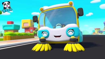 宝宝巴士之汽车帮帮队 第11集 忙碌的汽修师,了不起的技能,用双手创造奇迹