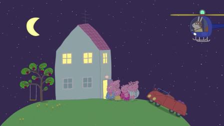 小猪佩奇:猪爸爸无意触碰了警报声,惊动了兔小姐的救援直升机