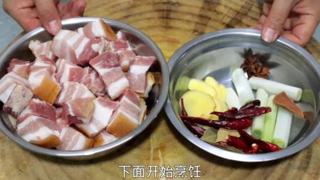 """这才是""""红烧肉""""的正宗做法,大厨讲解具体。"""