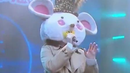 老鼠大人要上进《了解》太好听,是我们的魅力主唱没错啦!
