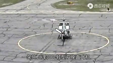 可怕的直升机地面旋翼共振现象