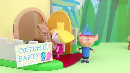 班班和莉莉的小王国第2季:班班和莉莉聚会班班和莉莉动画玩具