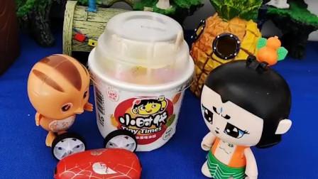大宇把好玩的借给葫芦娃,就是不让吃冰激凌,还说冰激凌要送给小朋友!