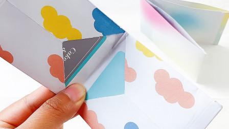 自制钱包的方法,用一张纸2分钟就能完成,制作简单又好看