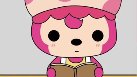 阿狸:你有没有被老妈偷看过日记?