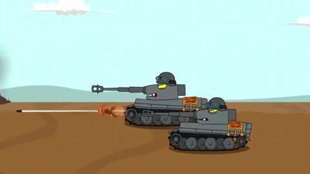 坦克世界动画:被德系逼到绝路,Y系诞生怪兽奇美拉!