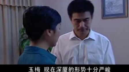 罪域:郑毅然刚正廉明,就连自己老婆都要提防,害怕被人腐蚀