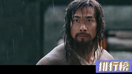 苏乞儿:赵文卓演技在线