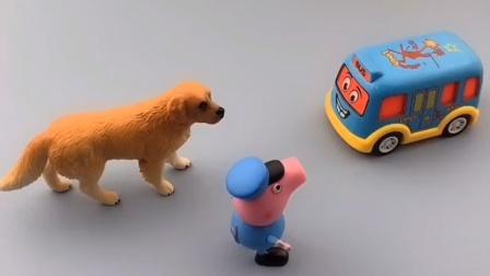 乔治和小丽迷路了,不过小丽很厉害,闻一闻就找到回去的路了