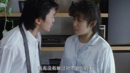 《望夫成龙》纯真的爱情真的会被现实打败吗
