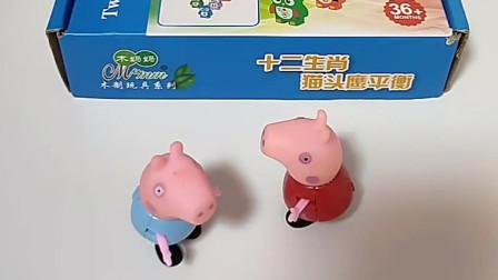 猪爸爸给乔治佩奇买了东西,猪爸爸买的是什么了,乔治以为是吃的