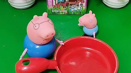 猪爸爸带着锅走了,乔治来找锅了,猪爸爸也跟着回家了