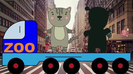 双语剪影认识卡车上运输的小猫和小猪
