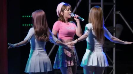 【洪真英】釜山庆大大学音乐节表演《竖拇指》粉色可爱装扮