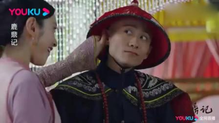 鹿鼎记:建宁撒泼表白求娶走,韦小宝表示这也太猛了吧