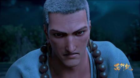 西行纪:唐三藏被龙王背后偷袭受重伤,白狼即将释放孙悟空的魂魄