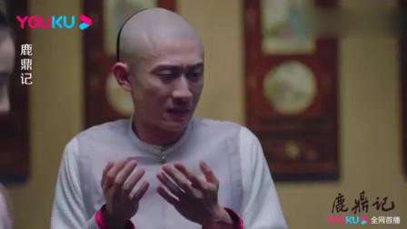 鹿鼎记:韦小宝乱入女人战场,建宁双儿争老公抢破头