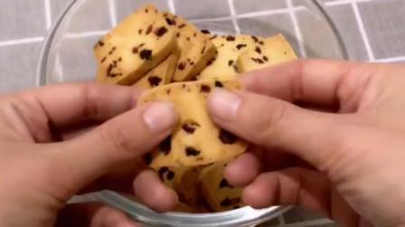 酥掉渣的蔓越莓曲奇饼干,做法超级简单又好吃