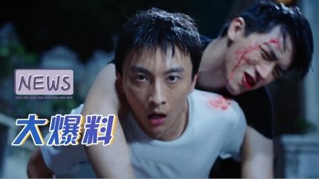 东北话唠《亲爱的麻洋街》02集:易冬冬救小剑性命【热点快看】