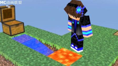 我的世界动画-玩天空方块生存的6个步骤-Azure Phoenix Studioz