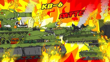 坦克世界动画:巨鼠和kv6入侵了利维坦的矿井