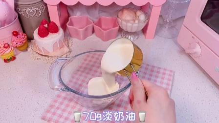 有巧克力和奶油就能做的巧克力慕斯冰淇淋!
