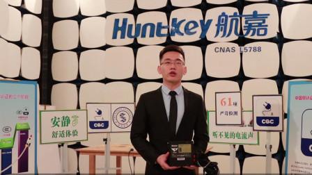 高品质标准航嘉MVPK750荣获3C+CQC双认证电源