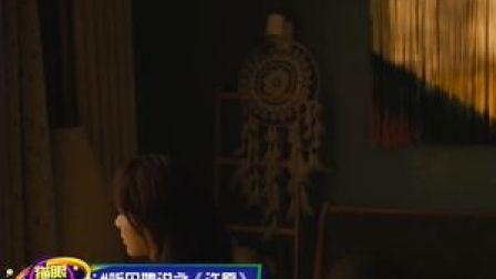 #赵薇 监制#杨紫 主演的#听见她说 《许愿》,预告片太好哭了!