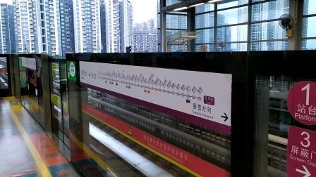【广州地铁】广州地铁6号线L3型电客车06X023-06X024沙贝站往黄陂方向进站