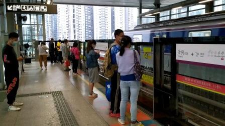 【广州地铁】广州地铁6号线L6型电客车06X105-06X106沙贝站往香雪方向进站