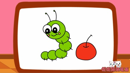 如何画可爱的毛毛虫儿童卡通简笔画