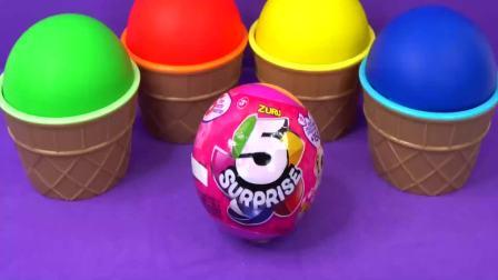 美国时尚儿童:4种颜色甜筒冰激凌,里面藏了什么好玩的东西呢