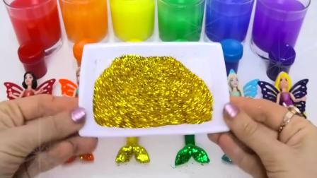 美国时尚儿童:水彩泥做彩虹美人鱼,你见过吗