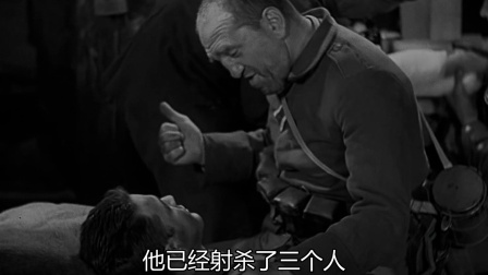 《西线无战事》你知道吗,剧情揭秘(4)