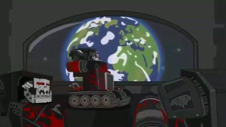 坦克世界动画:对抗外星坦克机械入侵