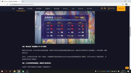 最高60万奖金的魔兽3比赛来了 xiaoy大胆预测