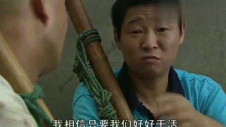 棒棒军:王迅当包工头太黑了,他自己要10块,只给毛子留5块!