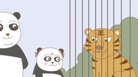 搞笑动画 这才叫熊孩子