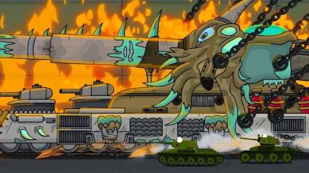 坦克世界动画:多啦袭击KV44