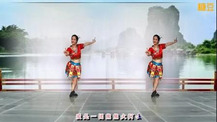 新风尚广场舞《阿么阿么》编舞:陈敏