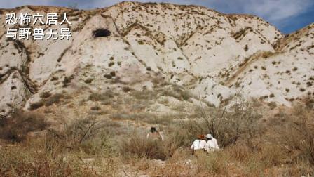 小镇失踪3人,警长寻线索发现奇怪山洞,洞内景象让人恐惧!