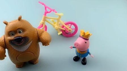 小兔子要搬家了,还给乔治留了自己的自行车