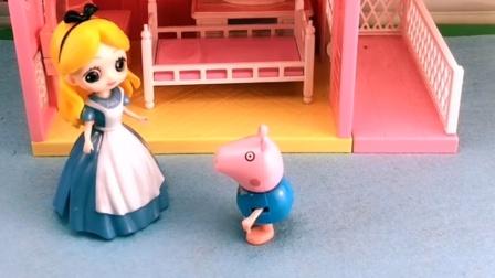 一听说要回家写作业,乔治就说猪妈妈不是好妈妈