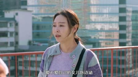 《盲侠大律师202003》年度第一欲罢不能,杨卓娜和蔡思贝经典出演