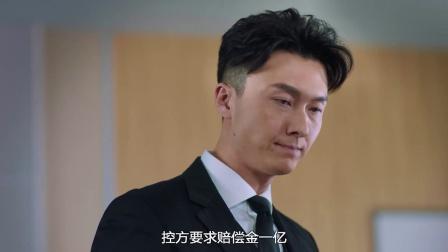 《盲侠大律师202004》好喜欢,王浩信和杨卓娜反差萌