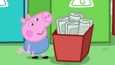 生活中的垃圾要进行分类 小猪佩奇好习惯养成 特辑 10 快剪  1123165736