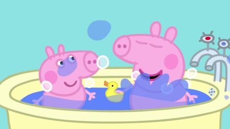 每晚睡觉前要刷牙 小猪佩奇好习惯养成 特辑 9 快剪  1123165325