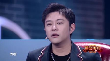 """蒙面唱将:""""哭""""成的歌手,周华健被大张伟疯狂调侃,爆笑全场"""